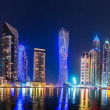 Dubai Marina cityscape — Stock Photo #38976391