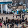 "Protest Against ""Dictatorship"" In Ukraine Turns Violent — Stock Photo #39175493"