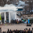 "Protest Against ""Dictatorship"" In Ukraine Turns Violent — Stock Photo #39175527"