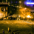 Ukraine Turns Violent — Stock Photo #39212057