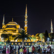Stock Photo: Blue Mosque in Istanbul, Turkey