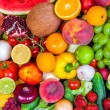 Group of fresh vegetables — Stock Photo #39724727