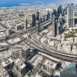 Aerial view of Downtown Dubai — Stock Photo