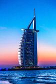 Seven stars hotel Burj Al Arab in Dubai — Stock Photo