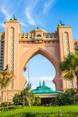 Atlantis hotel — Stock Photo