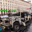 "Protest Against ""Dictatorship"" In Ukraine Turns Violent — Stock Photo #41234975"