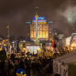 "Protest Against ""Dictatorship"" In Ukraine Turns Violent — Stock Photo #41263957"