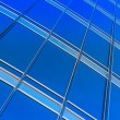 Skyscraper blue glass — Stock Photo #43651073