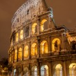 Colosseum in Rome, Italy — Stock Photo #44701939