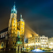 Poland, Krakow. Market Square at night. — Stock Photo