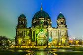 柏林 dom,是最高的教区的口语名称 — 图库照片
