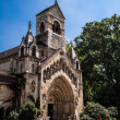 Old church in Budapest park — Stock Photo