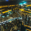 ������, ������: Address Hotel at night in the downtown Dubai area