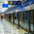 ������, ������: Dubai Metro Terminal in Dubai United Arab Emirates