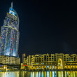 Постер, плакат: Address Hotel in the downtown Dubai