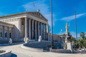 Austrian Parliament Building, Vienna, Austria — Stock Photo