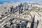 Dubai downtown. — Stock Photo