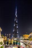 View on Burj Khalifa — Stock Photo