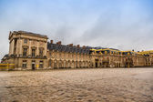Versailles Castle, France — Stock Photo
