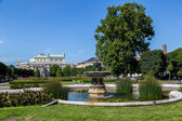 Beautiful park in Vienna — Foto Stock