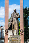 Monument of national Ukrainian hero S. Bandera — Stock Photo