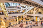 Mall of the Emirates — Stock Photo