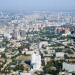 Kyiv city - aerial view. — Stock Photo #12085831