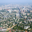 Kyiv city - aerial view. — Stock Photo
