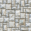 Stock Photo: Seamlessly stonework background.