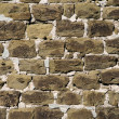 Stock Photo: Stony wall background.