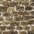 Stony wall background. — Stock Photo
