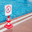 No diving prohibition sign — Stock Photo