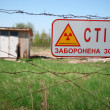 Radioactivity danger sign - Stock Photo