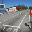 Checkpoint in Dityatki (Chernobyl, Ukraine) - Stock Photo