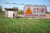Radioactivity danger sign — Stock Photo
