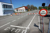 Checkpoint in Dityatki (Chernobyl, Ukraine) — Stock Photo