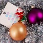 Christmas decoration — Stock Photo #1267147