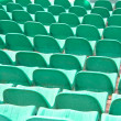 Stock Photo: Rows plastic seats on arena