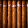 Background cigars in humidor — Stock Photo #12716966