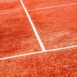 Tennis court - Foto Stock