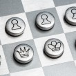 Metal chess — Stock Photo