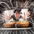 Funny chef perplexed and angry. Loser is destiny! — Stock Photo #49120835