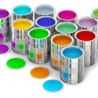 Stock Photo: Colorful paints in cans