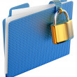 The blue folder with golden hinged lock — Stock Photo #12807698