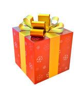Geschenk mit gelben bogen — Stockfoto
