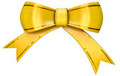 Bow cadeau de satin jaune — Photo