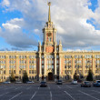 Yekaterinburg City Hall - Stock Photo