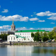 Stock Photo: Yekaterinburg cityscape