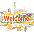 Welcome phrase words cloud concept — Stock Photo