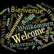 ������, ������: Welcome phrase in different languages
